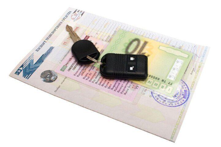 Получить займ под залог ПТС в теперь еще проще Privet